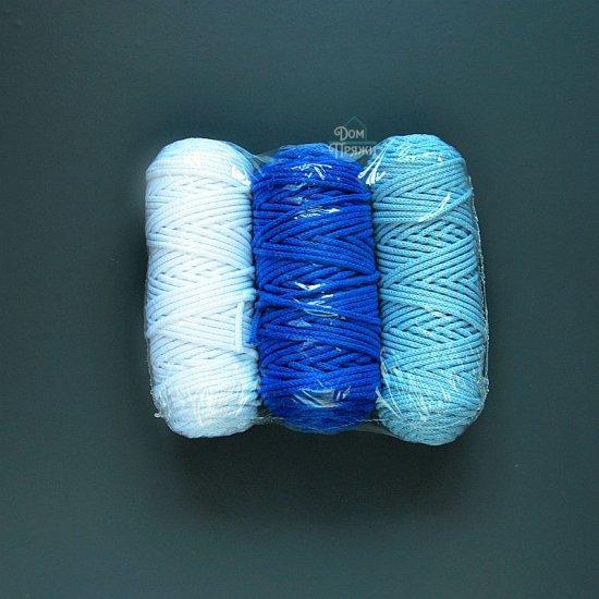 Комплект шнур х/б 3мм (Белый-Небесный-Синий) 150м