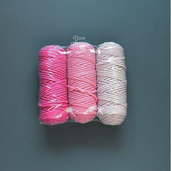 Комплект шнур х/б 3мм (Ярко-розовый-Розовый-Пудра) 150м