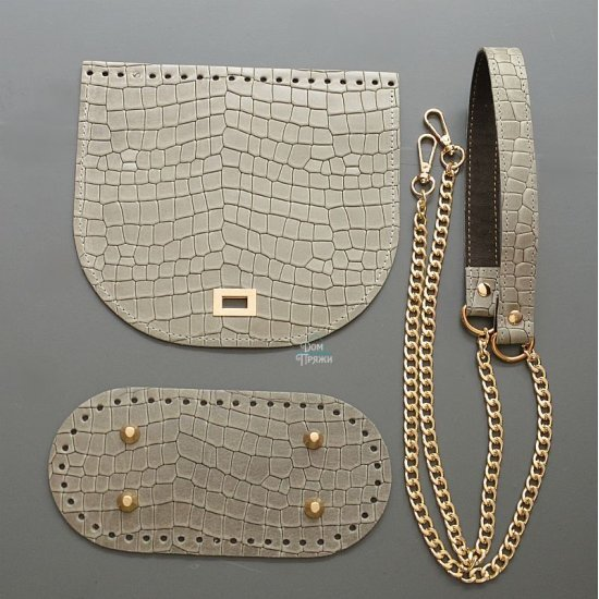 Набор для сумки кожа Питон (Серый)