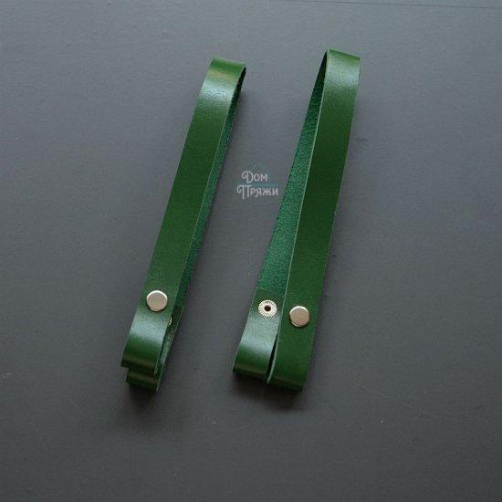 Ручка кожа для сумки и корзины на кнопках (Изумруд) 45х2см Houseyarn