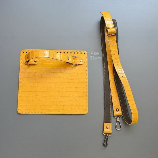Набор для сумки кожа (Желтый) 20х19см/130см Houseyarn