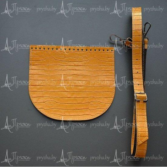 Набор для сумки кожа кроссбоди (Желтый) 20х18см/130см Houseyarn