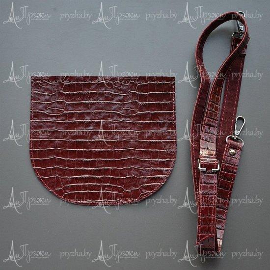 Набор для сумки кожа кроссбоди (Бордо) 20х18см/130см