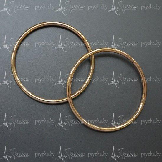Ручки для сумки кольцо металл (Золото) пара 13см