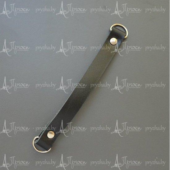 Ручка для сумки и рюкзака 20х2см (Черный)
