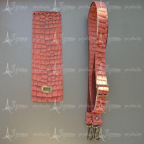 Набор для сумки кожа (клапан, ремень, замок) ( Бордо) Houseyarn
