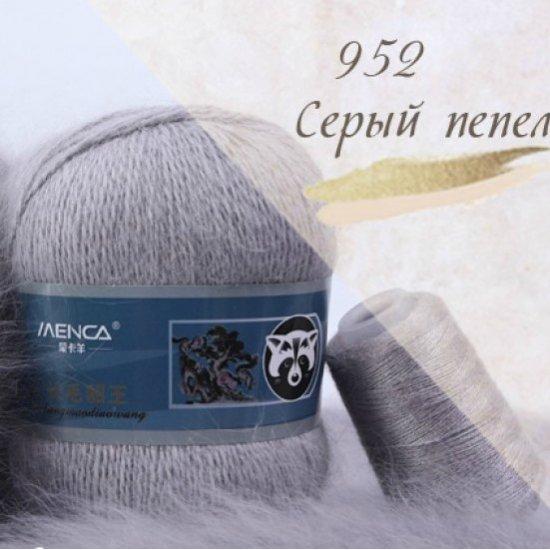 Пряжа Пух норки (Серый пепел) 952
