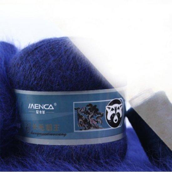 Пряжа Пух норки (Темно-синий) 842