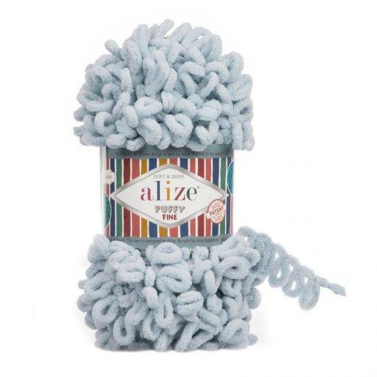 Пряжа Alize Puffy Fine (Серый) 500