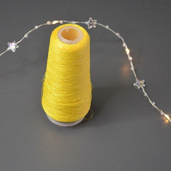 Люрекс гладкий (Желтый) 2000м