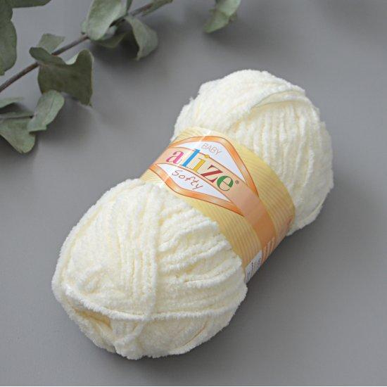 Alize Softy (Молочный) 62 Alize