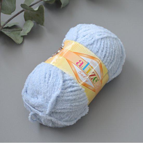 Alize Softy (Серый) 416 Alize
