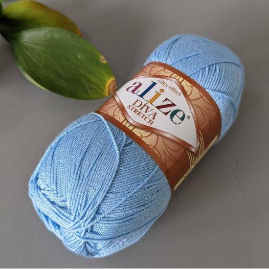 Alize Diva stretch (Голубой) 350 Alize