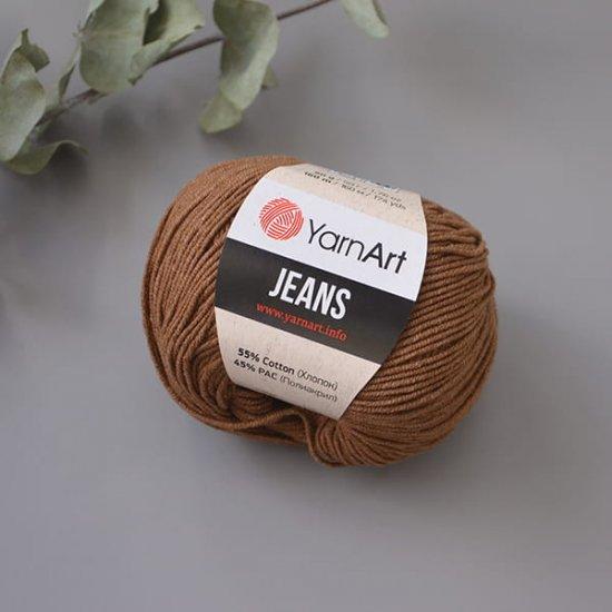 Yarnart Jeans (Коричневый) 40