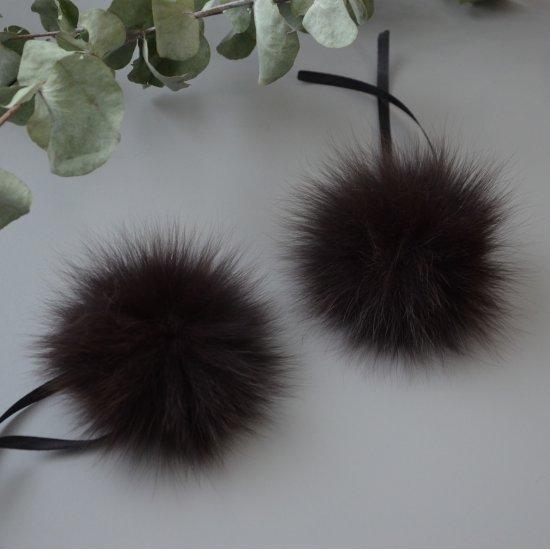 Помпоны песец (темно-коричневый) 9-10см