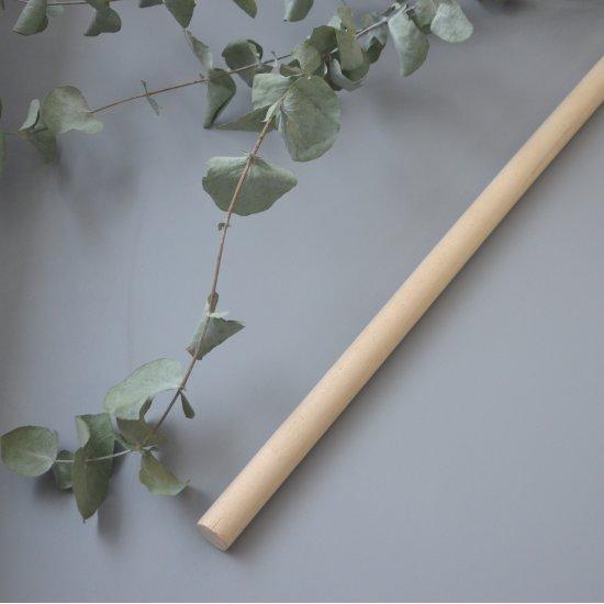 Основа (палка) для панно макраме 38см Houseyarn