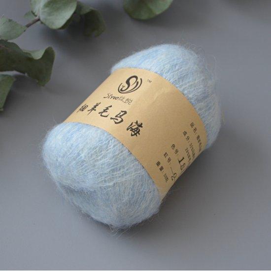 Пряжа Кид мохер (Голубой меланж 181) 650м