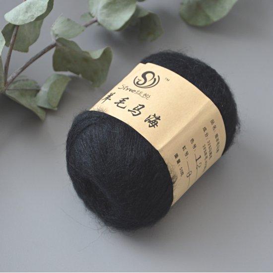 Пряжа Кид мохер (Черный 12) 650м
