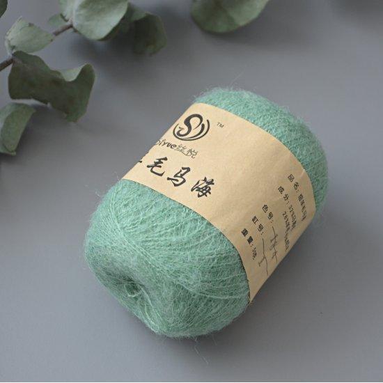 Пряжа Кид мохер (Зеленый чай 184) 650м