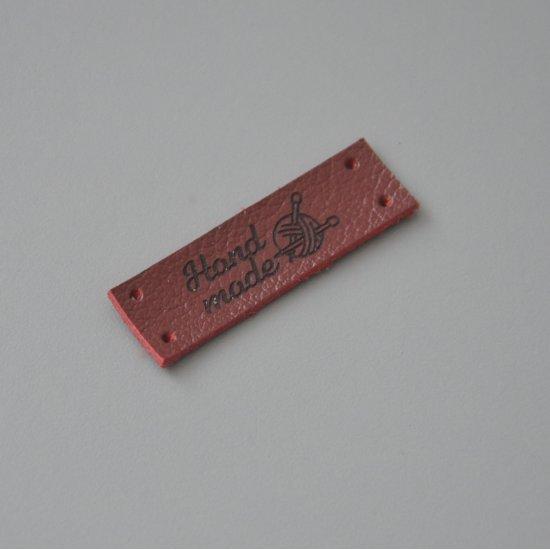 Бирка кожа пришивная  (Бордо) 4х1,2см