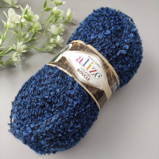 Alize Boucle naturale (Синий меланж) 6025 Alize