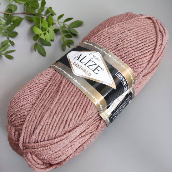 Alize Lana Gold Classik (Сухая роза) 173 Alize