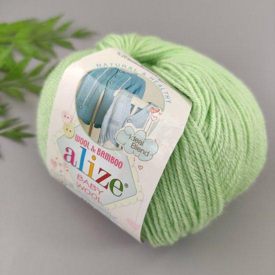 Alize Baby Wool (Фисташка) 41 Alize