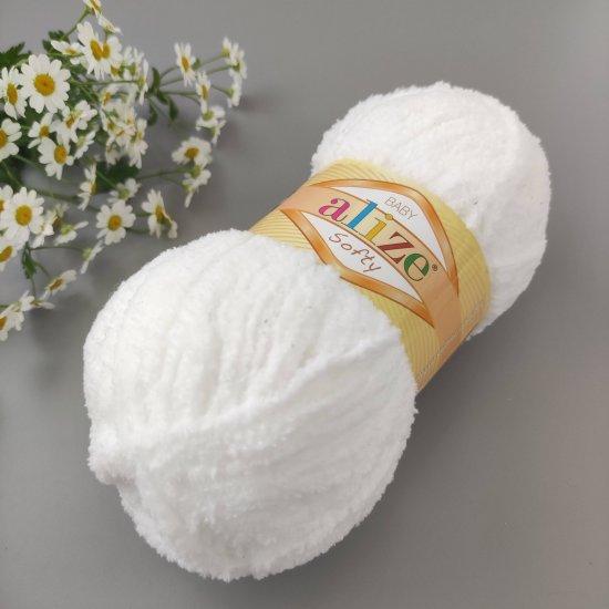 Alize Softy (Белый) 450 Alize
