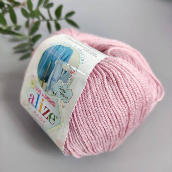 Alize Baby Wool (Сухая роза) 161 Alize